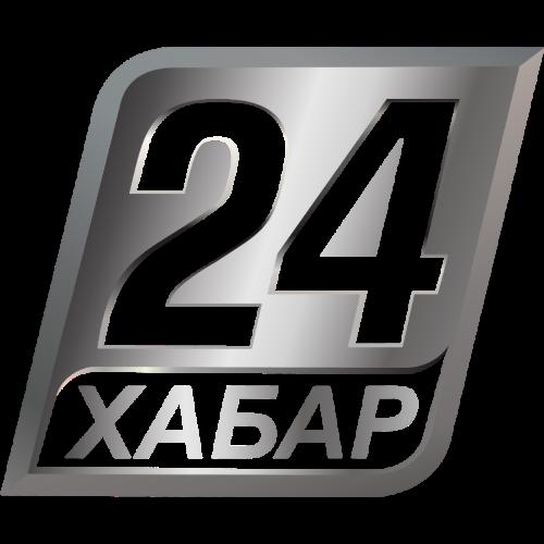Хабар 24 HD
