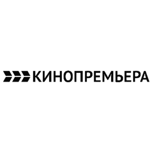 КИНОПРЕМЬЕРА (HD)