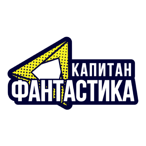 Капитан Фантастика HD